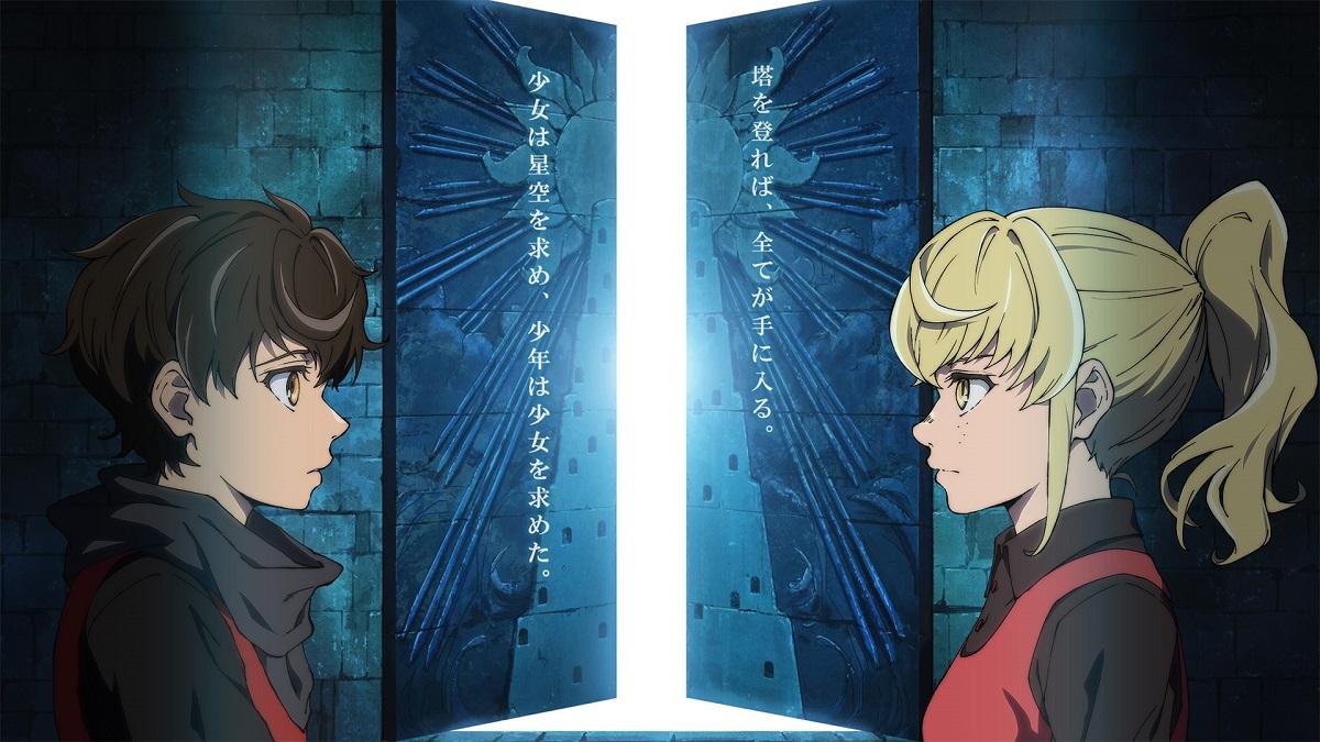 5 produções para assistir na nova temporada de animes